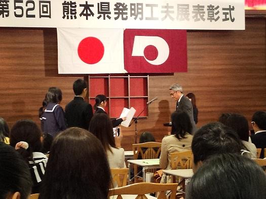 表彰を受ける石本さん1