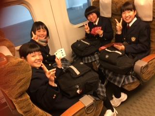 新幹線内で