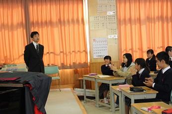 音楽の授業2