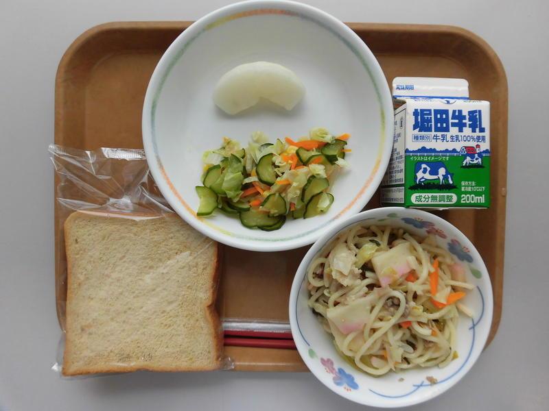 天草市立新和中学校 - JapaneseClass.jp