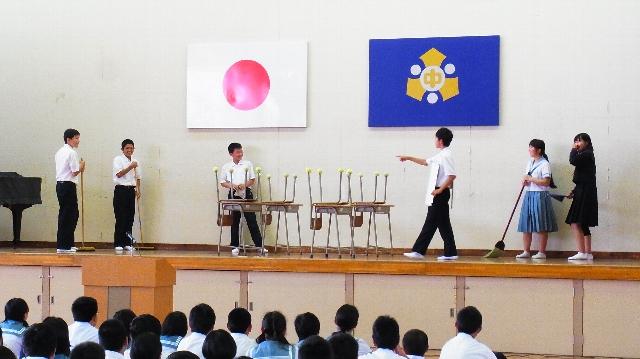 トップページ - 有明中学校