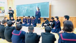 中学部 人権集会