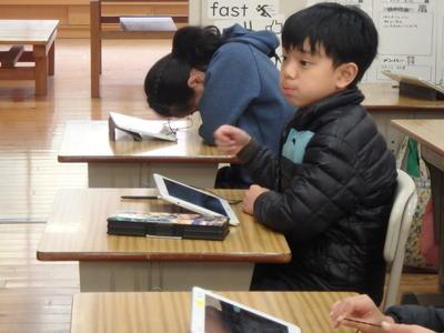 プログラミング学習 5年生
