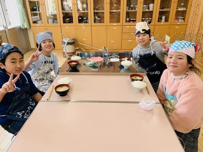 5年生 家庭科 ご飯とお味噌汁