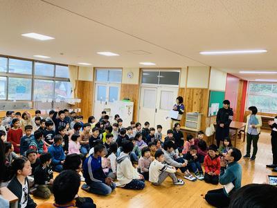 地区児童会の時間