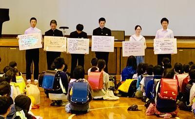 学園生集会