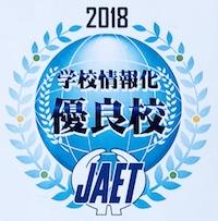 JAET2018